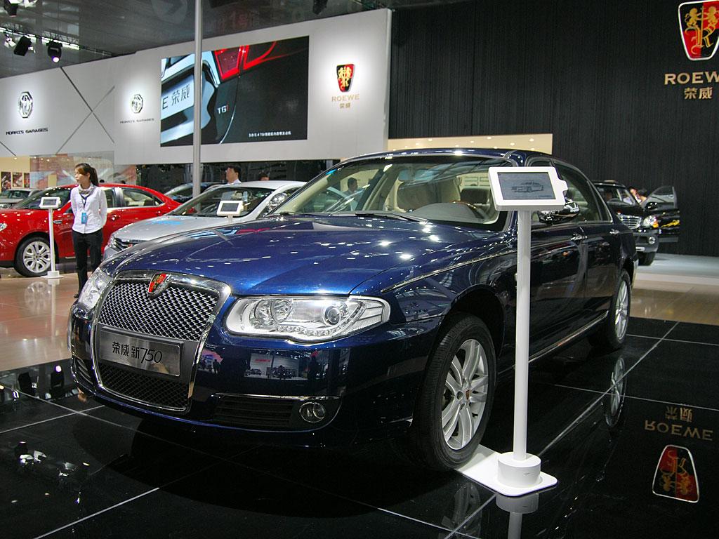 荣威750图片黑色外观内饰名爵6车主之家图片