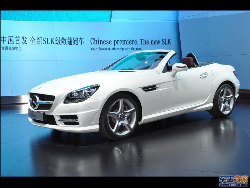 奔驰slk级2011款 车型基本参数配置表 高清图片