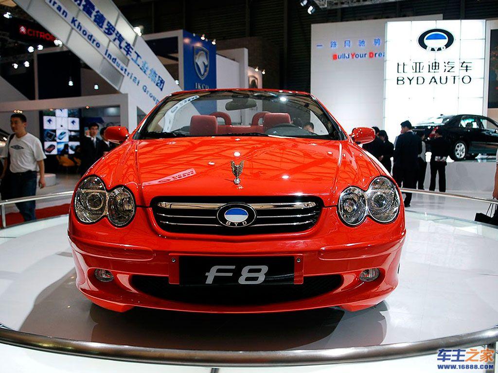 比亚迪f8再次登 上海车展热门新车 比亚迪f8实拍体验
