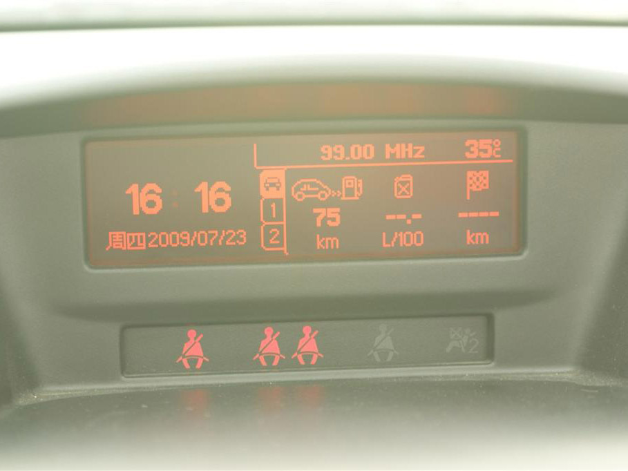 进口标致207行车电脑