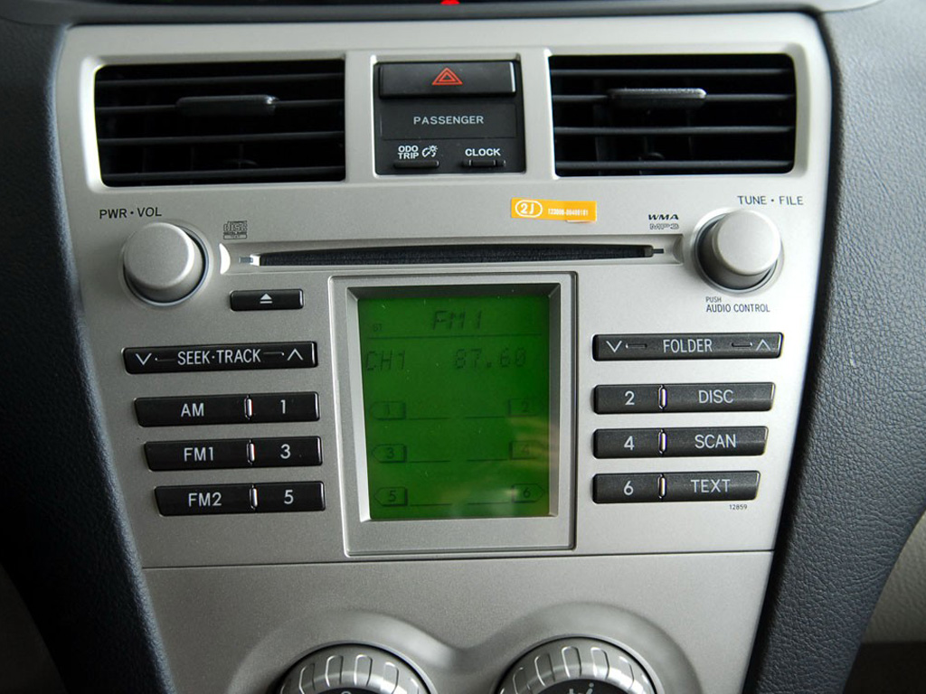 银色威驰空调遥控器