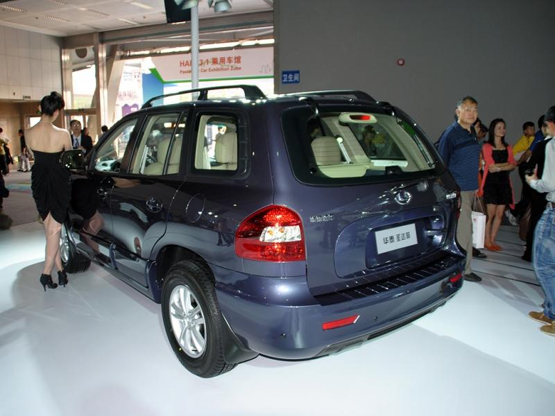华泰圣达菲汽车 华泰圣达菲汽车配件 华泰圣达菲汽车装饰 高清图片