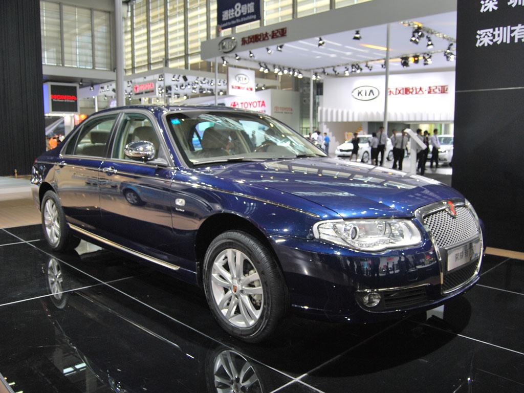 荣威750汉腾X7广州车展优惠图片