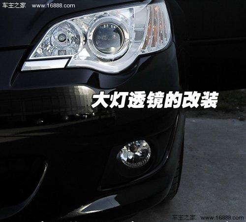 卤素不能改氙气 wbr 教你汽车灯光改装知识高清图片
