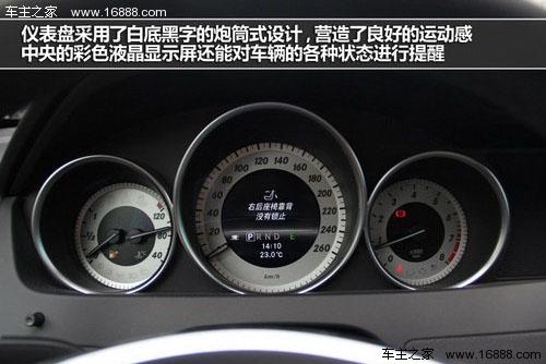 奔驰c180仪表盘图解