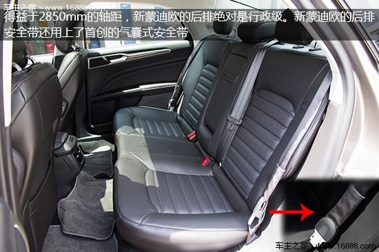 还可以通过sync系统调节座椅侧翼的角度