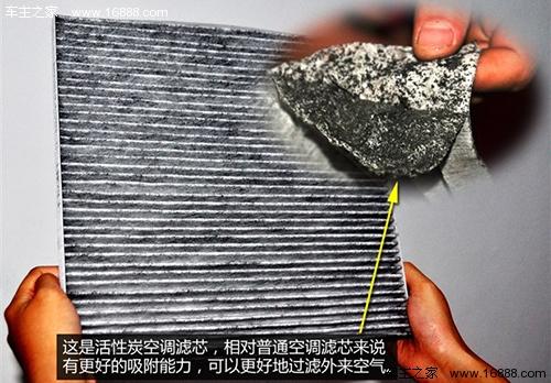 灰尘形状特效素材