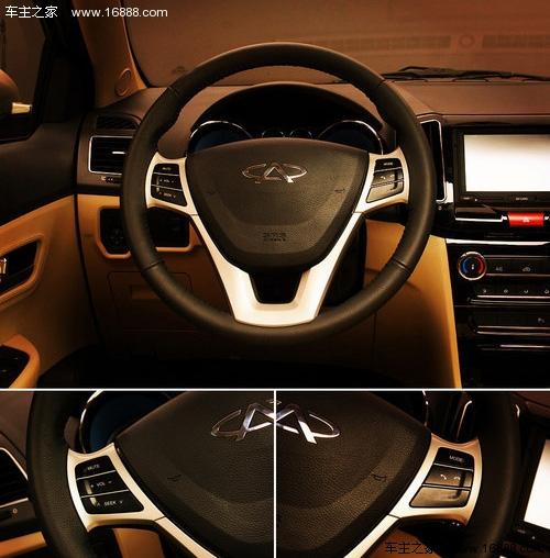 实拍图解奇瑞全新车型e3