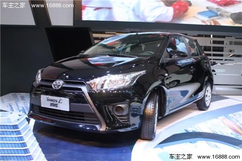 2013南京国际车展 丰田yaris l致炫发布