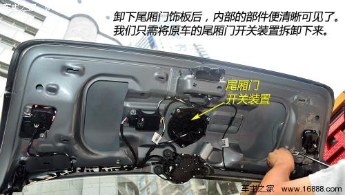 安装的后视系统摄像头也要拆掉