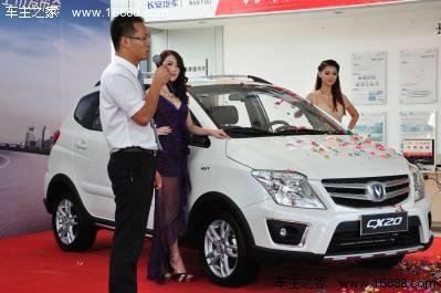 变享随心 长安新CX20广西隆重上市高清图片