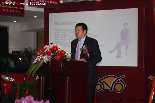 捷和(首佳)二手车精品展厅南京盛大开业