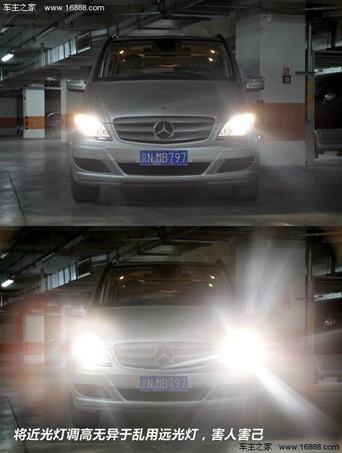 车辆大灯改装知多少 大灯透镜的改装