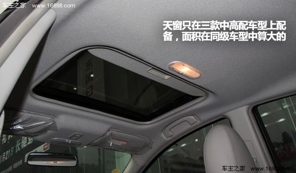 汽车导购 车型图解 > 设计家族化/配置提升 实拍东风日产新款阳光  &