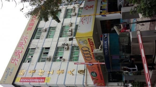 远程 雷诺 正式入驻西丽宝盛 汽车 超市 车商动态高清图片