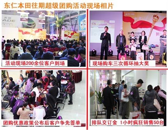 9   地址:东莞市南城区莞太路石 活动报名及购车咨询QQ:   活动图片