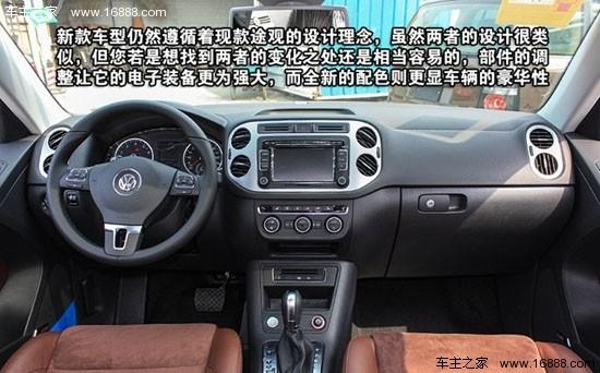 区别只在诸如空调控制面板按键细节方面,仪表盘中间的行车电脑屏幕