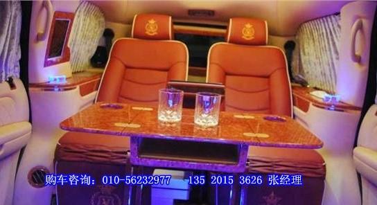 凯迪拉克加长版价格 总统级豪华商务车高清图片