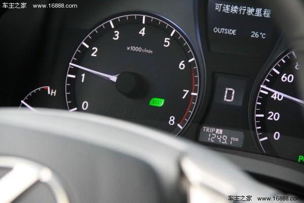 2000转以前仪表盘的eco指示灯会自动亮起,表示进入节能模式,这时的