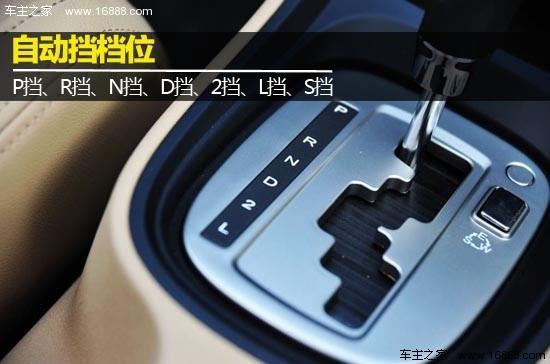 新手学开车(2)自动挡的车怎么开?