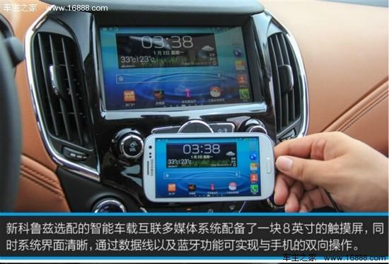 【车主之家 车商快讯】全新一代上海通用雪佛兰科鲁兹(8月22日)正式上市。全新雪佛兰科鲁兹推出2种动力、7个版本的车型,新车主打全新动力组合:1.4T涡轮增压发动机加双离合器变速箱,新车售价区间为10.99-16.99万元。新科鲁兹上市后,现款科鲁兹不会退市,将采用新/老并存的方式进行销售。  外观:全新的设计更具动感 线条流畅  外观方面,新一代科鲁兹经过全新设计,进气格栅尺寸增大,细窄的前大灯内置金属质感的灯眉,更显精致时尚。雾灯区域采用了梯形的样式,高配车型还将配有镀铬装饰。这样的设计风格在一定程度