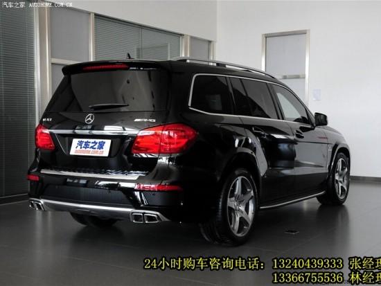 2014款 gl63 amg 奔驰gl级amg车身外观黑色图高清图片