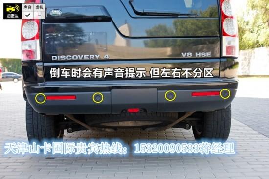 货车雾灯接线图解