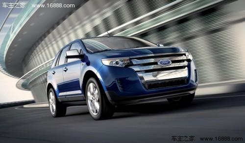 进无止境 北京进口福特锐界最高降3万元高清图片