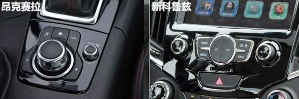 车主之家 汽车导购 试驾评测 > 运动家轿巅峰对决 昂克赛拉对比新