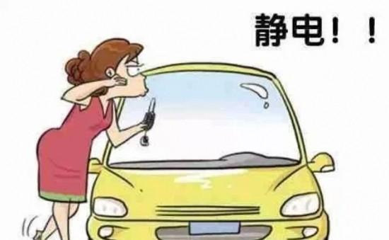 """最近,一个男子因为身上的静电,开车去加油的时候,""""引火上身""""最后被烧"""