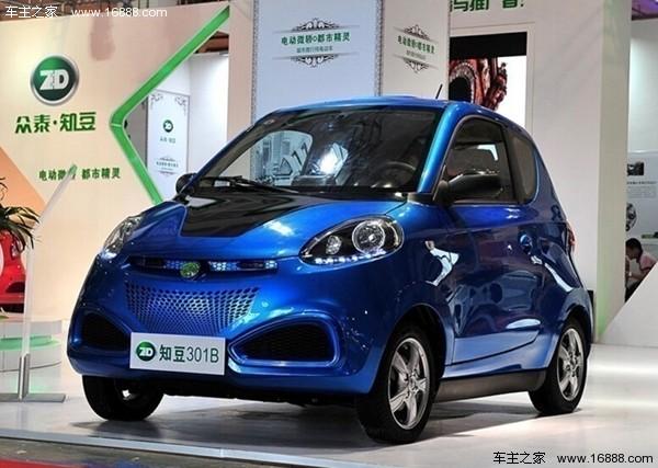 大洋成立新能源汽车合资公司高清图片