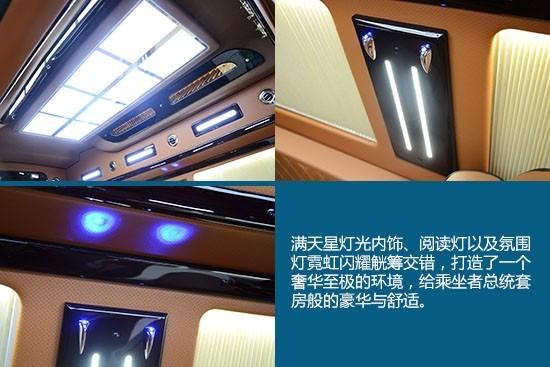 奢华智能移动办公室 实拍福特e350商务房车