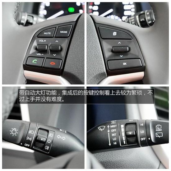 北京现代全新途胜 衡阳车市到店实拍