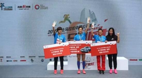 中国公开�_2015向上马拉松中国公开赛圆满收官